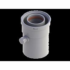 Конденсатоотводчик (алюм.), со шлангом и сифоном ф 60/100 мм, PROTHERM