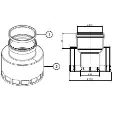 Присоединительный элемент ф 60/80 мм с отверстием для забора воздуха, PROTHERM