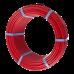 Труба из сшитого полиэтилена с антикислородным слоем  SharkBite PEXa/EVOH 20х2,0 (бухта 100м.)
