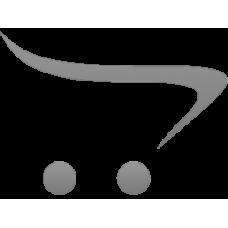 Кронштейн, тип O 75 / 150 длинный, REHAU